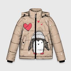 Куртка зимняя для мальчика Пингвин с шариком цвета 3D-черный — фото 1