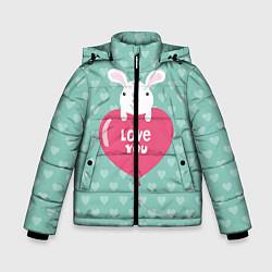 Детская зимняя куртка для мальчика с принтом Rabbit: Love you, цвет: 3D-черный, артикул: 10081990706063 — фото 1