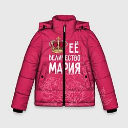 Куртка зимняя для мальчика Её величество Мария цвета 3D-черный — фото 1