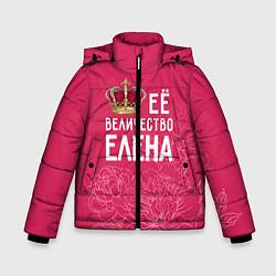 Куртка зимняя для мальчика Её величество Елена цвета 3D-черный — фото 1