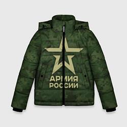 Куртка зимняя для мальчика Армия России цвета 3D-черный — фото 1