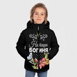 Куртка зимняя для мальчика Богиня Наташа цвета 3D-черный — фото 2