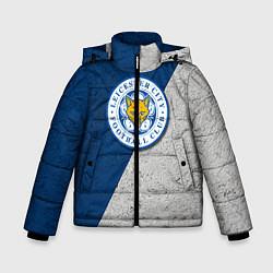 Куртка зимняя для мальчика Leicester City FC - фото 1