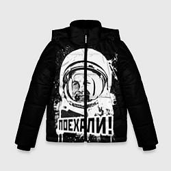 Детская зимняя куртка для мальчика с принтом Поехали!, цвет: 3D-черный, артикул: 10095768506063 — фото 1