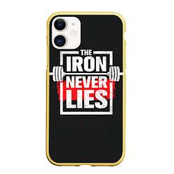 Чехол iPhone 11 матовый The iron never lies цвета 3D-желтый — фото 1