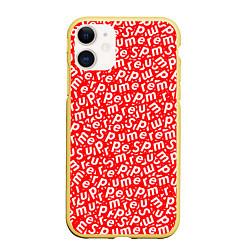 Чехол iPhone 11 матовый Supreme: Red Letters цвета 3D-желтый — фото 1