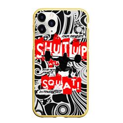 Чехол iPhone 11 Pro матовый Shut up & squat цвета 3D-желтый — фото 1