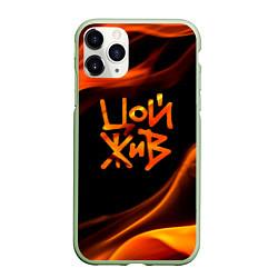 Чехол iPhone 11 Pro матовый Цой жив цвета 3D-салатовый — фото 1
