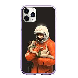 Чехол iPhone 11 Pro матовый Гагарин с лайкой цвета 3D-светло-сиреневый — фото 1