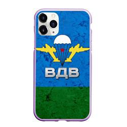 Чехол iPhone 11 Pro матовый Флаг ВДВ цвета 3D-сиреневый — фото 1