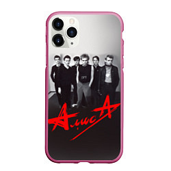 Чехол iPhone 11 Pro матовый АлисА: Трасса E95