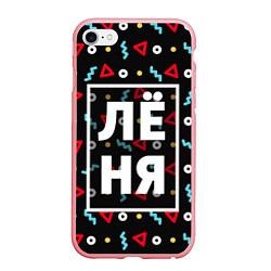 Чехол iPhone 6/6S Plus матовый Лёня цвета 3D-баблгам — фото 1