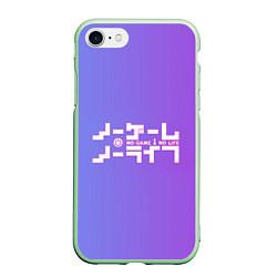 Чехол iPhone 7/8 матовый No Game No Life цвета 3D-салатовый — фото 1