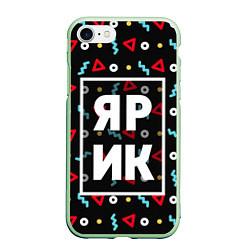 Чехол iPhone 7/8 матовый Ярик цвета 3D-салатовый — фото 1