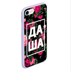 Чехол iPhone 7/8 матовый Даша цвета 3D-светло-сиреневый — фото 2