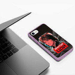 Чехол iPhone 7/8 матовый Виктор Цой цвета 3D-сиреневый — фото 2