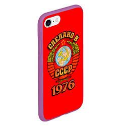 Чехол iPhone 7/8 матовый Сделано в 1976 СССР цвета 3D-фиолетовый — фото 2