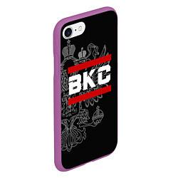 Чехол iPhone 7/8 матовый ВКС: герб РФ цвета 3D-фиолетовый — фото 2