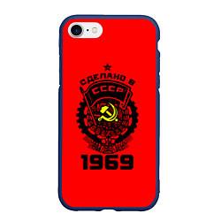 Чехол iPhone 7/8 матовый Сделано в СССР 1969 цвета 3D-тёмно-синий — фото 1