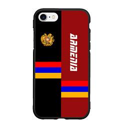 Чехол iPhone 7/8 матовый Armenia цвета 3D-черный — фото 1