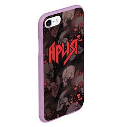 Чехол iPhone 7/8 матовый Ария цвета 3D-сиреневый — фото 2