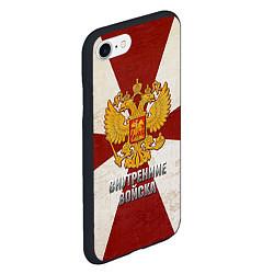 Чехол iPhone 7/8 матовый Внутренние войска цвета 3D-черный — фото 2