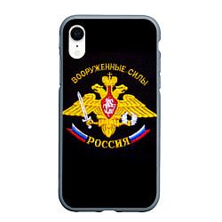 Чехол iPhone XR матовый ВС России: вышивка