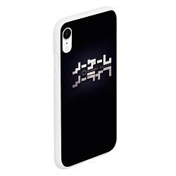 Чехол iPhone XR матовый No Game No Life лого цвета 3D-белый — фото 2