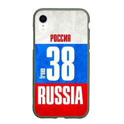 Чехол iPhone XR матовый Russia: from 38 цвета 3D-темно-зеленый — фото 1