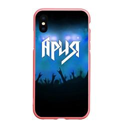 Чехол iPhone XS Max матовый Ария цвета 3D-баблгам — фото 1