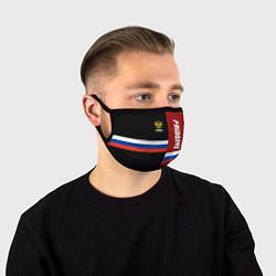 Маска для лица Primorye, Russia цвета 3D-принт — фото 1