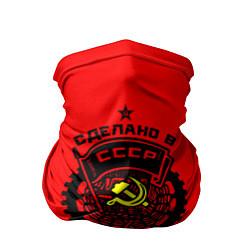 Бандана-труба с принтом Сделано в СССР 1987, цвет: 3D, артикул: 10144247905527 — фото 1