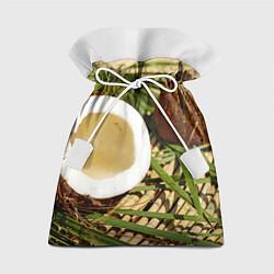 Мешок для подарков Кокос цвета 3D — фото 1