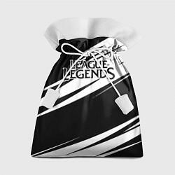 Мешок для подарков League of Legends цвета 3D-принт — фото 1