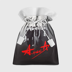 Подарочный мешок АлисА: Трасса E95