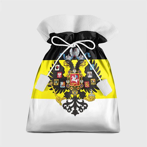 Подарочный мешок Имперский Флаг / 3D – фото 1