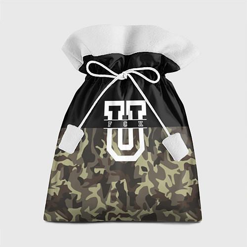 Подарочный мешок FCK U: Camo / 3D – фото 1