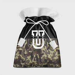 Подарочный мешок FCK U: Camo