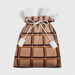 Подарочный мешок Шоколад