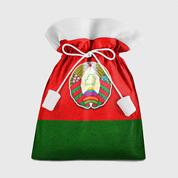 Мешок для подарков Герб Беларуси цвета 3D — фото 1