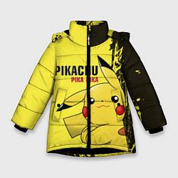 Куртка зимняя для девочки Pikachu Pika Pika цвета 3D-черный — фото 1