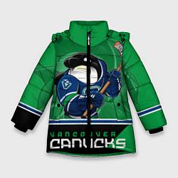 Куртка зимняя для девочки Vancouver Canucks цвета 3D-черный — фото 1