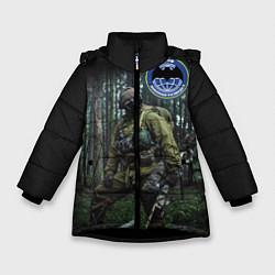 Куртка зимняя для девочки Военная разведка цвета 3D-черный — фото 1