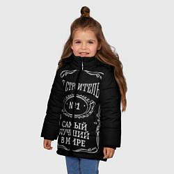 Куртка зимняя для девочки Строитель 12 цвета 3D-черный — фото 2