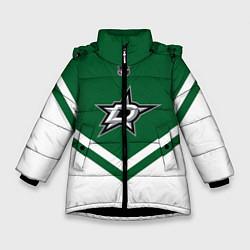 Куртка зимняя для девочки NHL: Dallas Stars цвета 3D-черный — фото 1