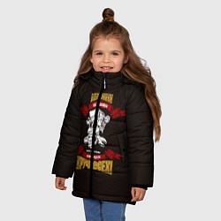 Куртка зимняя для девочки Инженеры - круче всех! цвета 3D-черный — фото 2