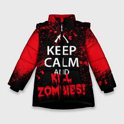 Детская зимняя куртка для девочки с принтом Keep Calm & Kill Zombies, цвет: 3D-черный, артикул: 10114183406065 — фото 1