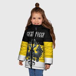 Куртка зимняя для девочки Служу империи цвета 3D-черный — фото 2