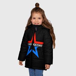 Куртка зимняя для девочки Служу России цвета 3D-черный — фото 2