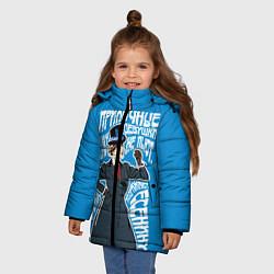 Куртка зимняя для девочки Девушки водку не пьют цвета 3D-черный — фото 2